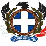 Greekmos