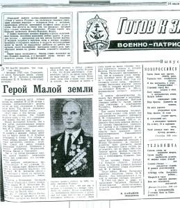 kotanov.gaz.publ.
