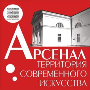 Совр.кино Греции. Н.Новгород.1