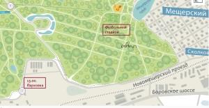 Схема в парке