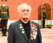 Avramidis M.I.