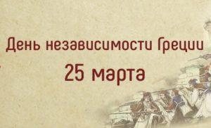 Обложка_фб_1