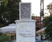 pont_genocide_santorini1