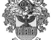 сканави герб