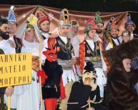 Общество Момогери в Афинах_2 (фото Василий Ченкелидис)