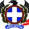 mog-logotip