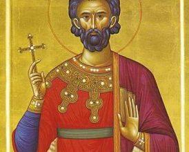 Икона Святого Евгения