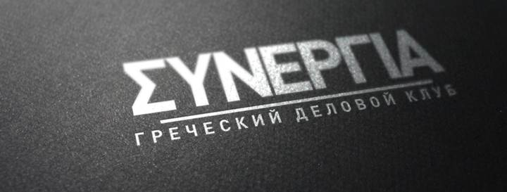 Греческий клуб в москве америка ночной клуб