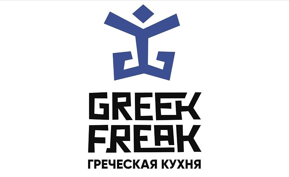 geek freak