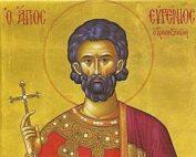 Икона-Святого-Евгения