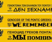 we_remember_0