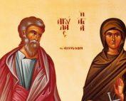 Svyatye-Akilla-i-Preskilla