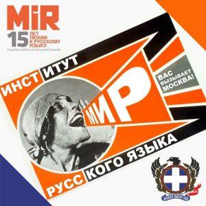 Проект Вас вызывает Москва