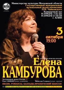 2020.04.03-Elena-Kamburova-001-A4