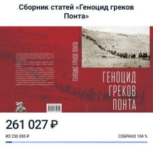 WhatsApp Image 2021-07-23 at 18.02.10
