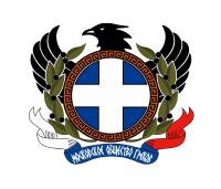 Московское Общество Греков | Σύλλογος Ελλήνων Μόσχας Logo