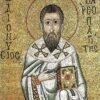 800px-Hosios_Loukas_(diakonikon,_arch)_-_Dionysius_Areopagite