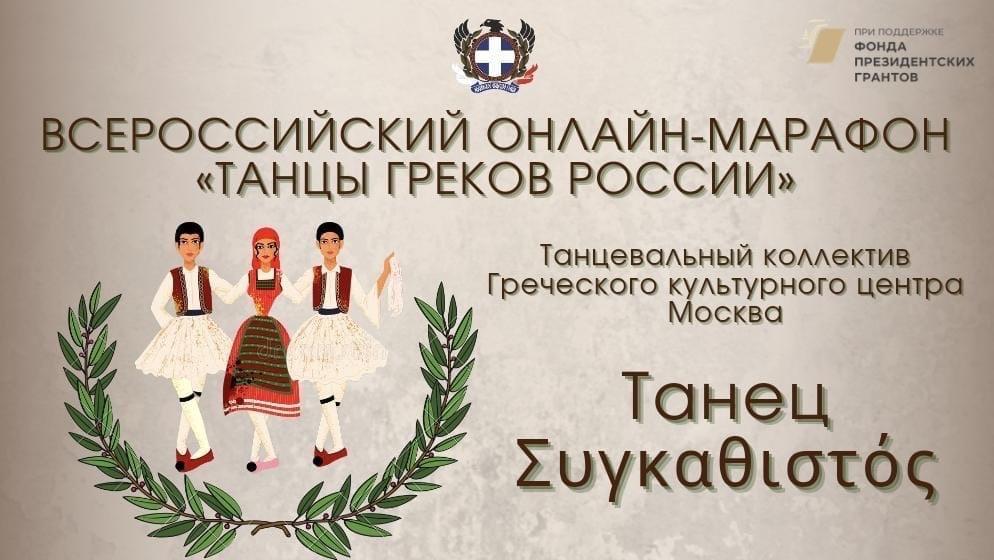 https://www.greekmos.ru/wp-content/uploads/2021/10/bymZzUuhzUk.jpg